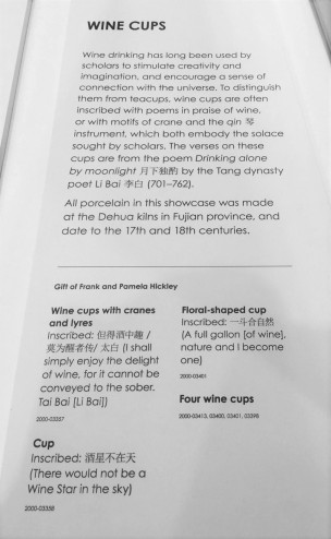 wine-cups-info